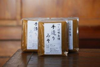 沼屋の天然醸造白味噌 1kg