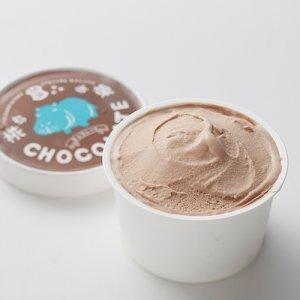 【冷凍】カバ印のチョコレートジェラート