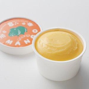 【冷凍】カバ印のマンゴージェラート