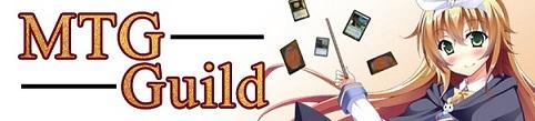 マジック:ザ・ギャザリング(MTG)の通販専門店 「 MTG Guild 」