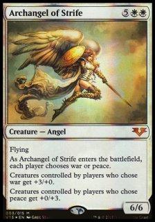 敵対の大天使/Archangel of Strife