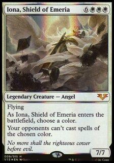 エメリアの盾、イオナ/Iona, Shield of Emeria