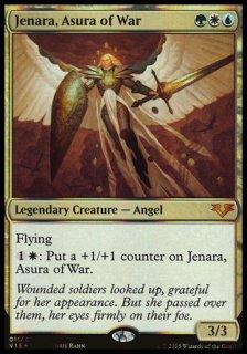 戦争のアスラ、ジェナーラ/Jenara, Asura of War