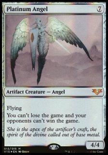 白金の天使/Platinum Angel