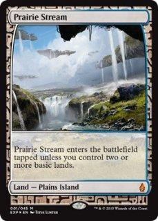 大草原の川/Prairie Stream