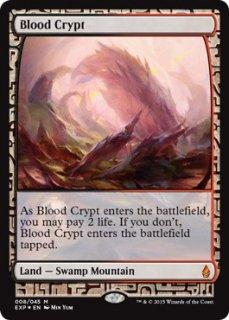 血の墓所/Blood Crypt