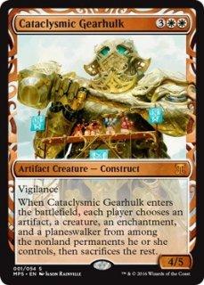激変の機械巨人/Cataclysmic Gearhulk
