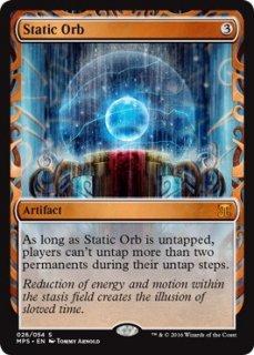 静態の宝珠/Static Orb
