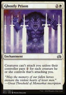 亡霊の牢獄/Ghostly Prison