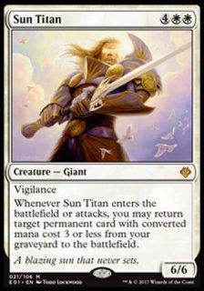 太陽のタイタン/Sun Titan