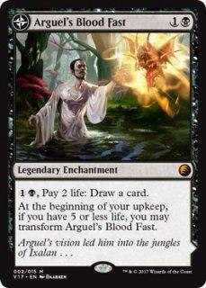 アルゲールの断血/Arguel's Blood Fast
