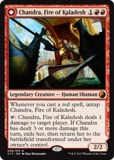 カラデシュの火、チャンドラ/Chandra, Fire of Kaladesh