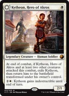 アクロスの英雄、キテオン/Kytheon, Hero of Akros