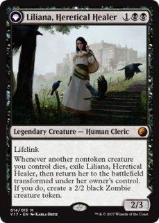 異端の癒し手、リリアナ/Liliana, Heretical Healer