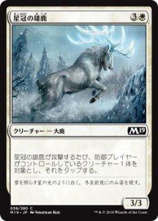 星冠の雄鹿/Star-Crowned Stag