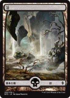 沼/Swamp