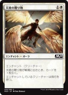天使の贈り物/Angelic Gift