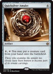 流転の護符/Quicksilver Amulet