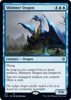 煌めくドラゴン/Shimmer Dragon