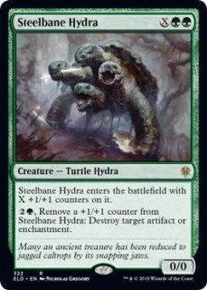 鋼喰みのハイドラ/Steelbane Hydra