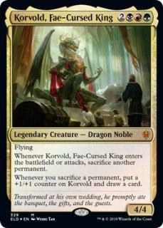 フェイに呪われた王、コルヴォルド/Korvold, Fae-Cursed King