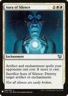 沈黙のオーラ/Aura of Silence