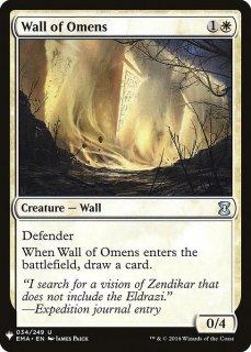 前兆の壁/Wall of Omens