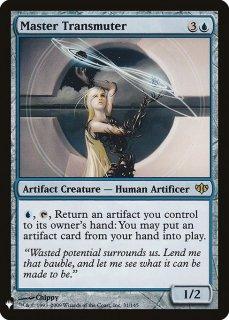 練達の変成者/Master Transmuter