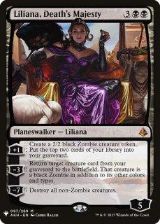 死の権威、リリアナ/Liliana, Death's Majesty