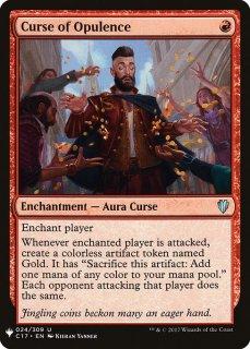 豪奢の呪い/Curse of Opulence