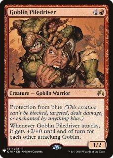 ゴブリンの群衆追い/Goblin Piledriver