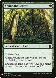 豊かな成長/Abundant Growth