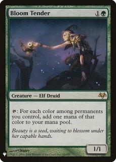 花を手入れする者/Bloom Tender
