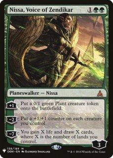 ゼンディカーの代弁者、ニッサ/Nissa, Voice of Zendikar