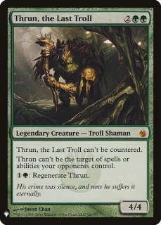 最後のトロール、スラーン/Thrun, the Last Troll