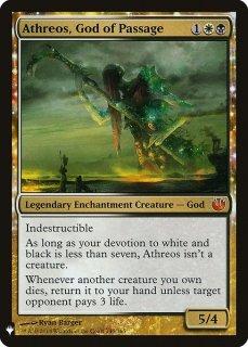 通行の神、エイスリオス/Athreos, God of Passage