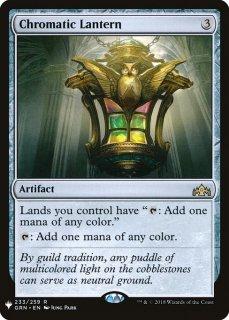 彩色の灯籠/Chromatic Lantern