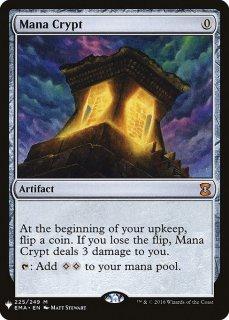 魔力の墓所/Mana Crypt