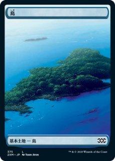 島/Island