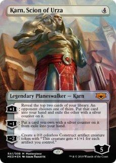 ウルザの後継、カーン/Karn, Scion of Urza