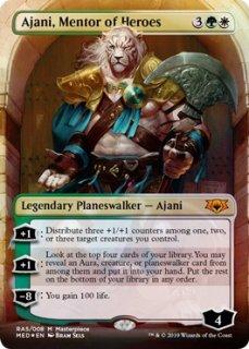 英雄の導師、アジャニ/Ajani, Mentor of Heroes