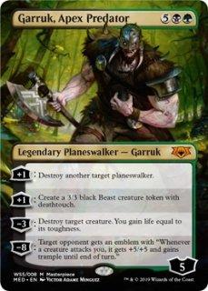 頂点捕食者、ガラク/Garruk, Apex Predator