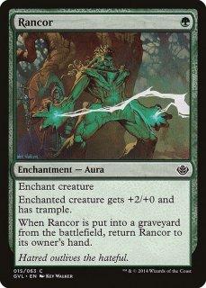 怨恨/Rancor