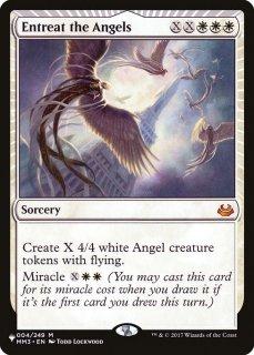 天使への願い/Entreat the Angels