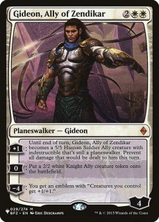 ゼンディカーの同盟者、ギデオン/Gideon, Ally of Zendikar