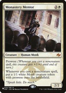 僧院の導師/Monastery Mentor