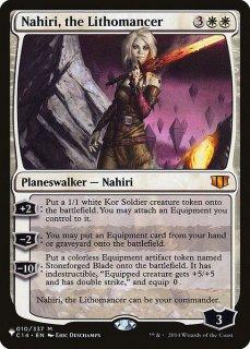 石術師、ナヒリ/Nahiri, the Lithomancer