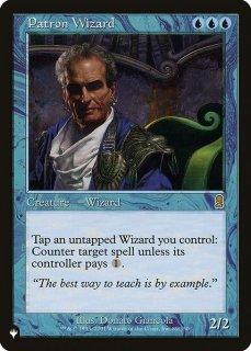 守護ウィザード/Patron Wizard