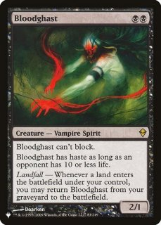 恐血鬼/Bloodghast