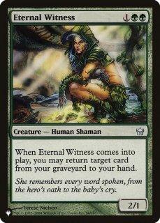 永遠の証人/Eternal Witness